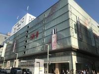 松屋銀座3月のポップアップ - Bibury Court Blog