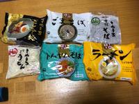 RSP69in品川  常温保存可能な生麺   きねうち麺 - 主婦のじぇっ!じぇっ!じぇっ!生活