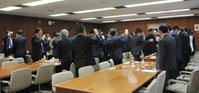 3月20日 県議団懇親会を開催 - 自由民主党愛知県議員団 (公式ブログ) まじめにコツコツ