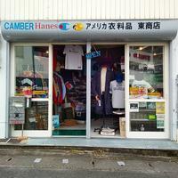 ゴールデンウィーク SALE - 東商店 ブログ