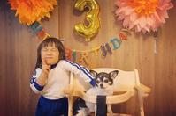 3歳になりました。 - アトリエpake
