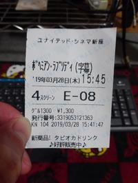【映画】 ボヘミアン・ラプソディ - RÖUTE・G DRIVE AFTER DEATH