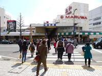 九州春旅④昭和レトロな市場を歩く - 猫空くみょん食う寝る遊ぶ Part2