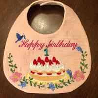 バースディスタイと二部式帯づくり - ソライロ刺繍