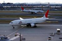 大都会 - まずは広島空港より宜しくです。