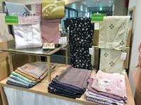 【単衣洗える着物】先だって2種類展開しました【浴衣反物】 - 着物Old&Newたんす屋泉北パンジョ店ブログ