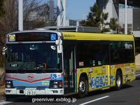 京浜急行バスH1467 - 注文の多い、撮影者のBLOG