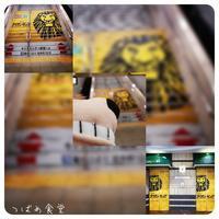 *ライオンキング 福岡公演 初日* - *つばめ食堂 2nd*