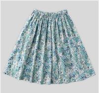 スカートをつくろう!体験レッスン - Hiroshima HH