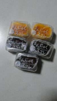 群馬県吉岡町サンキャッチャー専門店サンクチュアリさんへGO - 占い師 鈴木あろはのブログ
