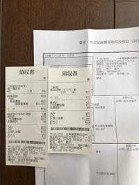 サポサポさん☆ありがとうございます!! - olive-leafs 東日本大震災ボランティアグループ