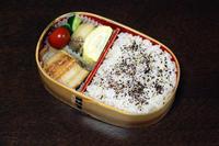 ホッケの干物 - 庶民のショボい弁当