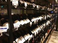 横浜 ワインのお店 - ハワイ島大好きコアラ家族の旅行記 育児記