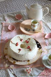 桜のシフォンケーキとお知らせ - 暮らしを紡ぐ