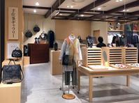 阪急うめだ本店(大阪)にてお待ちしております! - 坂本これくしょん 公式ブログ | SAKAMOTO COLLECTION BLOG