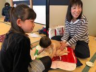 3月28日ベビマ例会を開催しました - 子育てサークル たんぽぽの会