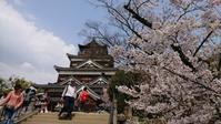広島歴史散歩 - 晴耕雨読...つれづれなるままに