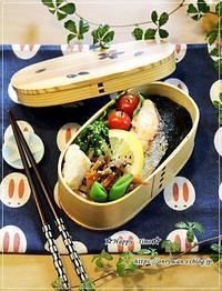 焼き鮭のり弁当とパン焼き・ラウンドパン♪ - ☆Happy time☆