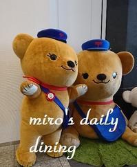 春のメッセージフェスタ2019 in KITTE - miro's daily dining