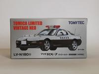 トミーテック・LV-N180a マツダRX-7 パトロールカー - 燃やせないごみ研究所