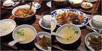 陳麻婆豆腐(たまプラーザ)中華 - 小料理屋 花 -器と料理-