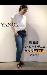 "「YANUK ヤヌーク」デニム NEW MODEL ""ANNETTE""(アネット)入荷です。 - UNIQUE SECOND BLOG"