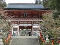 京都に行って来ました(つづき)♪ - henda  マイライフⅡ