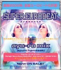 ayumi hamasaki / SUPER EUROBEAT presents ayu-ro mix SAMPLER CD - T@K@ DIARY