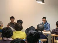 MINOU BOOKS & CAFE にて 「こどもとことば」が開催されました。 - 寺子屋ブログ  by 唐人町寺子屋