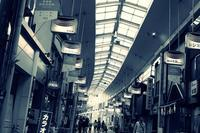 SHOWA-HEISEI-○○ - another eye