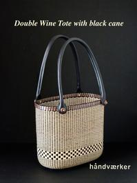 Double Wine Tote with black cane - handvaerker ~365 days of Nantucket Basket~