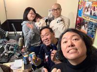 サイバージャパネスク 第629回放送(2018/3/26) - fm GIG 番組日誌