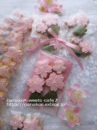 春が来た*桜のクッキー - nanako*sweets-cafe♪