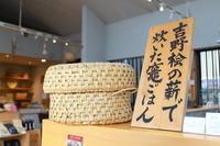 *奈良/京終*「鹿の舟竃」奈良旅行 - 9 - - うろ子とカメラ。