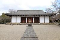 【新薬師寺】奈良旅行 - 10 - - うろ子とカメラ。