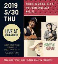 LIVE information •*¨*•.¸¸♬︎ - singer KOZ ポツリ唄う・・・