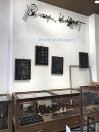 ホーチミンで買ったベトナム雑貨 3つ② - Breeze in Malaysia