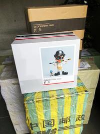 クロックワーク・ピノ、明日から発送開始です - 下呂温泉 留之助商店 店主のブログ