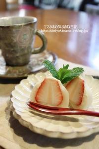 春になったら作りたくなる「苺大福」&イベントのご紹介 - エマままの気ままな日記