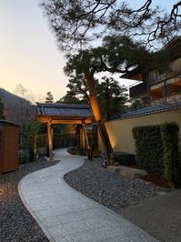 翠嵐 ラグジュアリーコレクションホテル 京都 (京都)です - SCARFの今日のBLOG