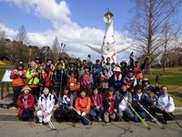 春爛漫万博記念公園 - 大阪北摂のノルディック・ウォーク!TERVE北大阪のブログ