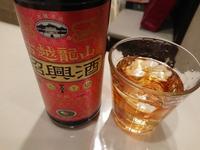 中国料理梅林(めいりん) - 新 LANILANIな日々