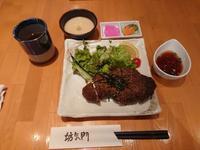 武蔵小杉酒膳・坊気門で、牛舌のハンバーグのランチ♪ - 新 LANILANIな日々