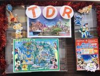 今年の夏はディズニーリゾートに行きませんか? - 熊本の旅行会社 ゆとり旅