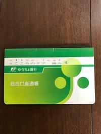 心のケア☆アクリルたわし教室へ送金 - olive-leafs 東日本大震災ボランティアグループ