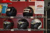 上野新館限定Kabutoヘルメット購入キャンペーン! - SCSブログ