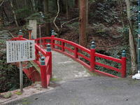 朝倉ダム湖畔緑水公園キャンプ場でソロキャンプツーリング - ちいすけの備忘録 別館