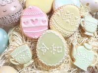 プチパティシエール達とアイシングクッキーワークショップ - 恋するお菓子