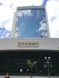 銀行変遷の品質品質管理Vol.196 - シーエム総研ブログ