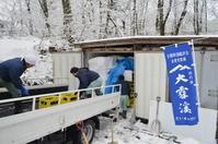 山の酒・大雪渓蔵元便り2019卯月 - 酒蔵より愛と感謝を込めて ~大雪渓蔵元だより~